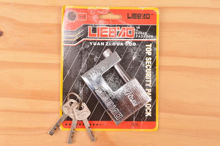 CANDADO ACERO BLINDADO HORIZONTAL LIEBAO 70mm (22204) (CLI)