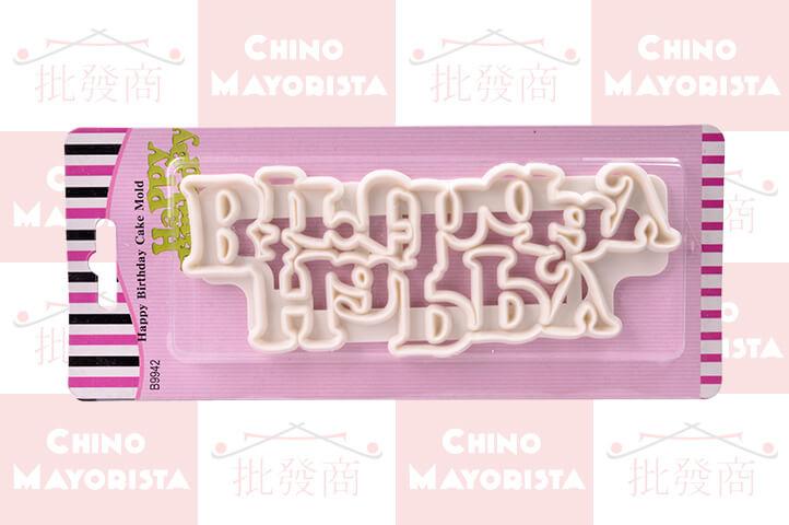 CORTANTE p/REPOSTERIA HAPPY BIRTHDAY (CS)