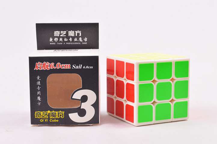 CUBO MAGICO 3X3X3 PROFESIONAL (ADR)