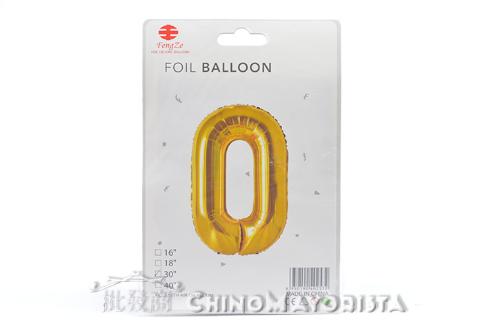 """GLOBO FOIL BALLOON DORADO 30"""" Nro.0 (2532) (CS)"""