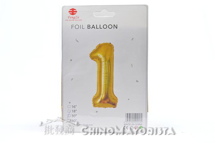 """GLOBO FOIL BALLOON DORADO 30"""" Nro.1 (2532) (CS)"""