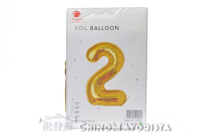 """GLOBO FOIL BALLOON DORADO 30"""" Nro. 2 (2532) (CS)"""