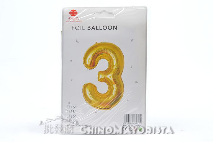 """GLOBO FOIL BALLOON DORADO 30"""" Nro. 3 (2532) (CS)"""