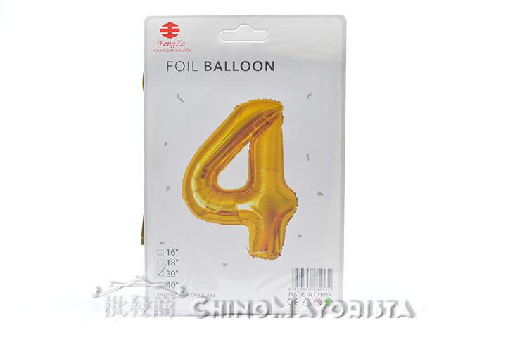 """GLOBO FOIL BALLOON DORADO 30"""" Nro. 4 (2532) (CS)"""