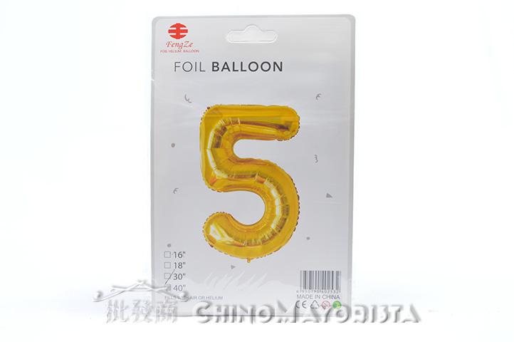 """GLOBO FOIL BALLOON DORADO 30"""" Nro. 5 (2532) (CS)"""