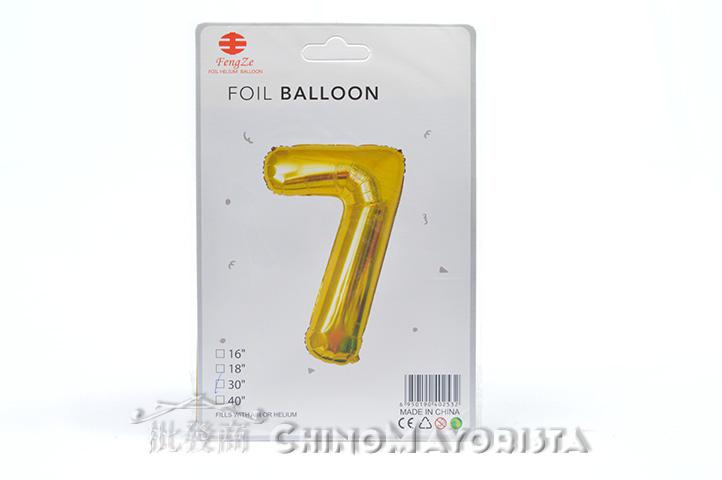 """GLOBO FOIL BALLOON DORADO 30"""" Nro. 7 (2532) (CS)"""
