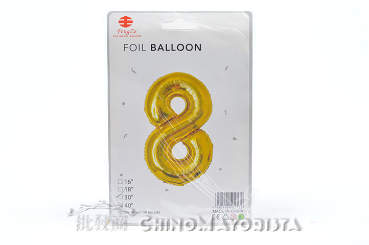 """GLOBO FOIL BALLOON DORADO 30"""" Nro. 8 (2532) (CS)"""