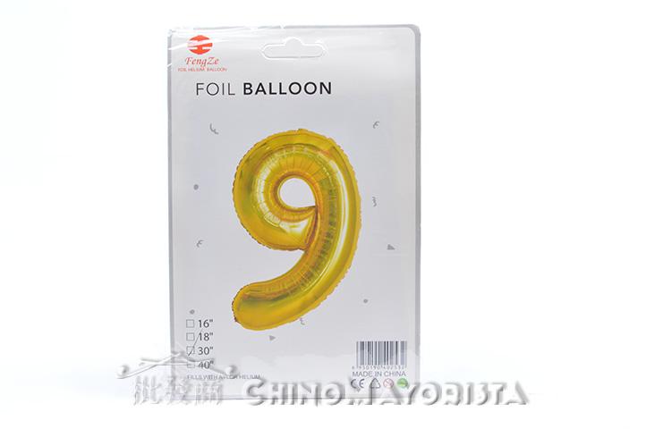 """GLOBO FOIL BALLOON DORADO 30"""" Nro. 9 (2532) (CS)"""