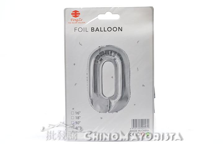 """GLOBO FOIL BALLOON PLATEADO 30"""" Nro.0 (2532) (CS)"""