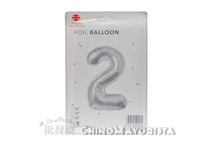 """GLOBO FOIL BALLOON PLATEADO 30"""" Nro. 2 (2532) (CS)"""