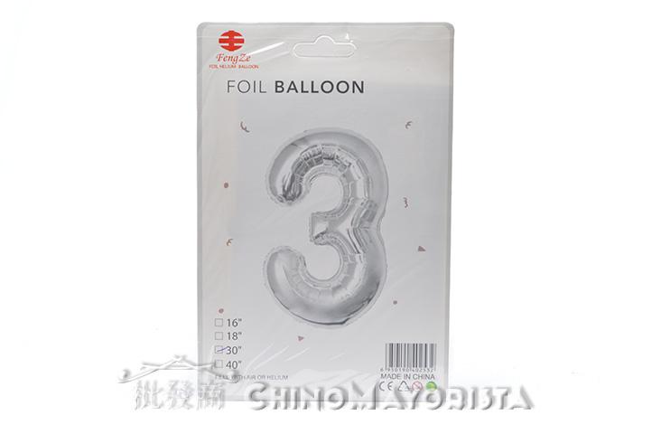 """GLOBO FOIL BALLOON PLATEADO 30"""" Nro. 3 (2532) (CS)"""