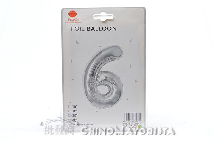 """GLOBO FOIL BALLOON PLATEADO 30"""" Nro. 6 (2532) (CS)"""