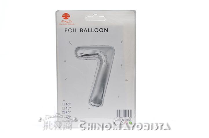 """GLOBO FOIL BALLOON PLATEADO 30"""" Nro. 7 (2532) (CS)"""