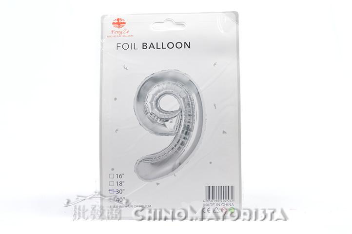 """GLOBO FOIL BALLOON PLATEADO 30"""" Nro. 9 (2532) (CS)"""