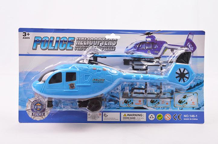 HELICOPTERO GRANDE POLICE o FIRE A CORDON EN BLISTER (LU)
